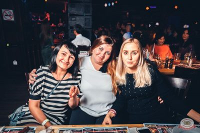 Ёлка, 31 октября 2018 - Ресторан «Максимилианс» Тюмень - 58