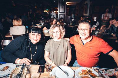 Ёлка, 31 октября 2018 - Ресторан «Максимилианс» Тюмень - 59