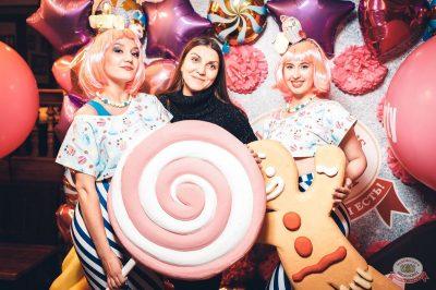 «Дыхание ночи»: сладкая вечеринка «Sweet Party», 2 ноября 2018 - Ресторан «Максимилианс» Тюмень - 2