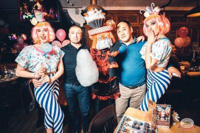 «Дыхание ночи»: сладкая вечеринка «Sweet Party», 2 ноября 2018 - Ресторан «Максимилианс» Тюмень - 26