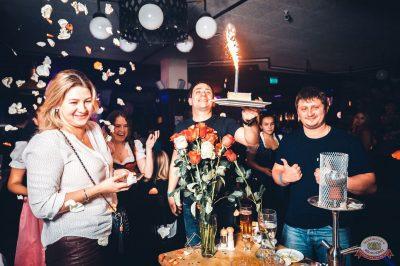 «Дыхание ночи»: сладкая вечеринка «Sweet Party», 2 ноября 2018 - Ресторан «Максимилианс» Тюмень - 31