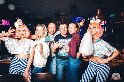 «Дыхание ночи»: сладкая вечеринка «Sweet Party», 2 ноября 2018 - Ресторан «Максимилианс» Тюмень - 35