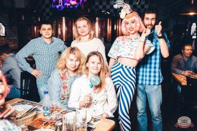 «Дыхание ночи»: сладкая вечеринка «Sweet Party», 2 ноября 2018 - Ресторан «Максимилианс» Тюмень - 40