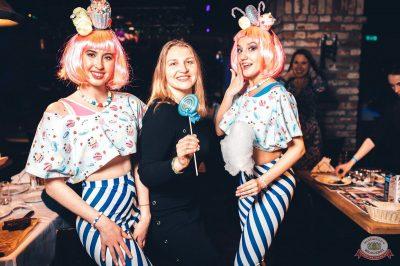 «Дыхание ночи»: сладкая вечеринка «Sweet Party», 2 ноября 2018 - Ресторан «Максимилианс» Тюмень - 41
