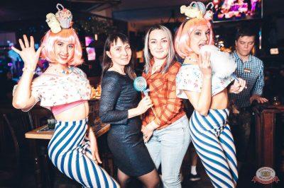 «Дыхание ночи»: сладкая вечеринка «Sweet Party», 2 ноября 2018 - Ресторан «Максимилианс» Тюмень - 43