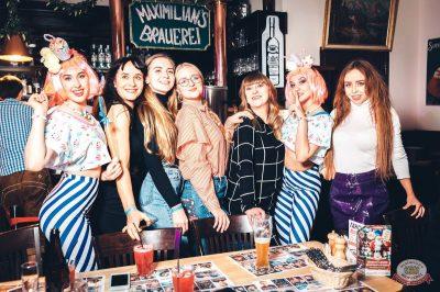 «Дыхание ночи»: сладкая вечеринка «Sweet Party», 2 ноября 2018 - Ресторан «Максимилианс» Тюмень - 47