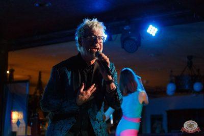 Herb McCoy, 8 ноября 2018 - Ресторан «Максимилианс» Тюмень - 1
