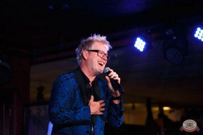 Herb McCoy, 8 ноября 2018 - Ресторан «Максимилианс» Тюмень - 3