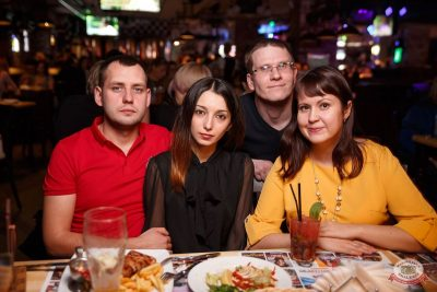 Herb McCoy, 8 ноября 2018 - Ресторан «Максимилианс» Тюмень - 31