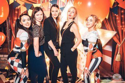 «Дыхание ночи»: «The circus», 10 ноября 2018 - Ресторан «Максимилианс» Тюмень - 12