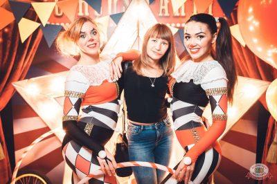 «Дыхание ночи»: «The circus», 10 ноября 2018 - Ресторан «Максимилианс» Тюмень - 13