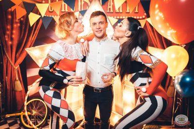 «Дыхание ночи»: «The circus», 10 ноября 2018 - Ресторан «Максимилианс» Тюмень - 15