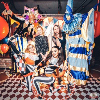 «Дыхание ночи»: «The circus», 10 ноября 2018 - Ресторан «Максимилианс» Тюмень - 17