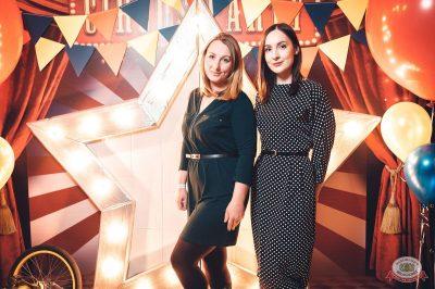 «Дыхание ночи»: «The circus», 10 ноября 2018 - Ресторан «Максимилианс» Тюмень - 2