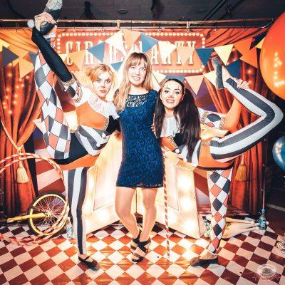 «Дыхание ночи»: «The circus», 10 ноября 2018 - Ресторан «Максимилианс» Тюмень - 21