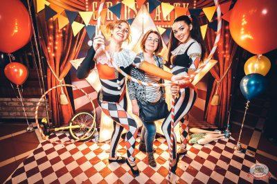 «Дыхание ночи»: «The circus», 10 ноября 2018 - Ресторан «Максимилианс» Тюмень - 22