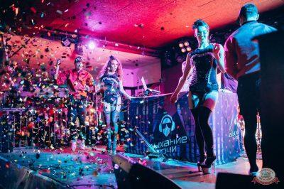 «Дыхание ночи»: «The circus», 10 ноября 2018 - Ресторан «Максимилианс» Тюмень - 23
