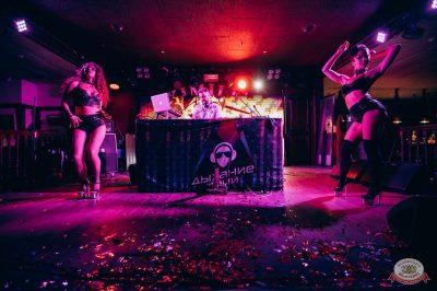«Дыхание ночи»: «The circus», 10 ноября 2018 - Ресторан «Максимилианс» Тюмень - 24