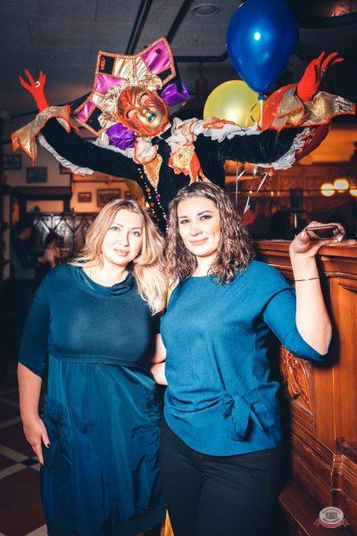 «Дыхание ночи»: «The circus», 10 ноября 2018 - Ресторан «Максимилианс» Тюмень - 29