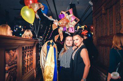 «Дыхание ночи»: «The circus», 10 ноября 2018 - Ресторан «Максимилианс» Тюмень - 32