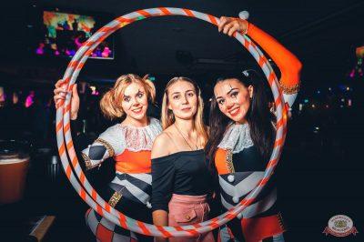 «Дыхание ночи»: «The circus», 10 ноября 2018 - Ресторан «Максимилианс» Тюмень - 33