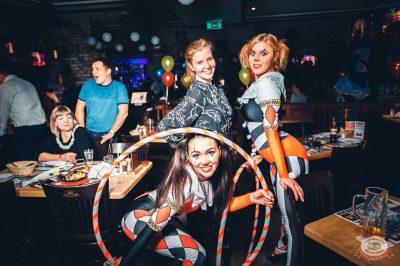 «Дыхание ночи»: «The circus», 10 ноября 2018 - Ресторан «Максимилианс» Тюмень - 38
