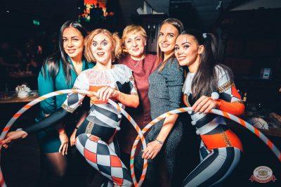 «Дыхание ночи»: «The circus», 10 ноября 2018 - Ресторан «Максимилианс» Тюмень - 39