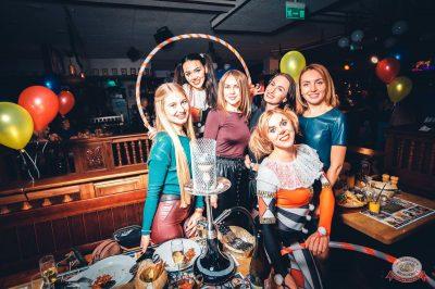 «Дыхание ночи»: «The circus», 10 ноября 2018 - Ресторан «Максимилианс» Тюмень - 40
