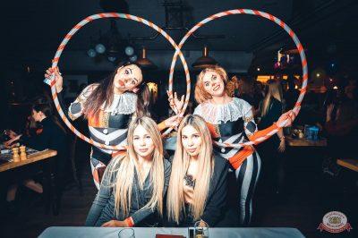 «Дыхание ночи»: «The circus», 10 ноября 2018 - Ресторан «Максимилианс» Тюмень - 41