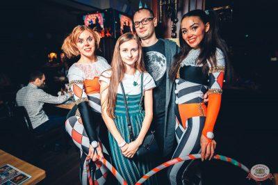 «Дыхание ночи»: «The circus», 10 ноября 2018 - Ресторан «Максимилианс» Тюмень - 44