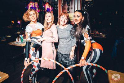 «Дыхание ночи»: «The circus», 10 ноября 2018 - Ресторан «Максимилианс» Тюмень - 45