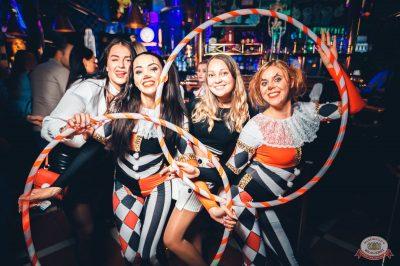 «Дыхание ночи»: «The circus», 10 ноября 2018 - Ресторан «Максимилианс» Тюмень - 46
