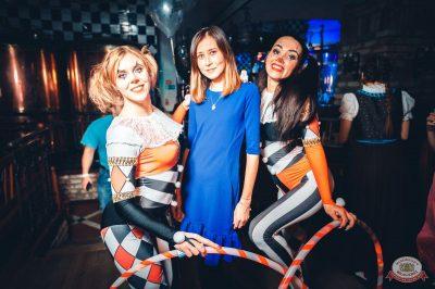 «Дыхание ночи»: «The circus», 10 ноября 2018 - Ресторан «Максимилианс» Тюмень - 48