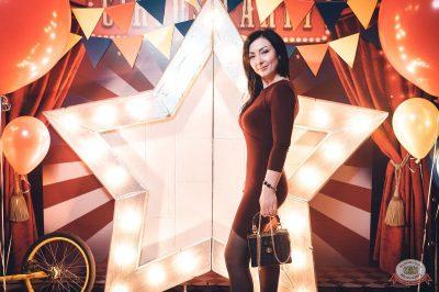«Дыхание ночи»: «The circus», 10 ноября 2018 - Ресторан «Максимилианс» Тюмень - 5