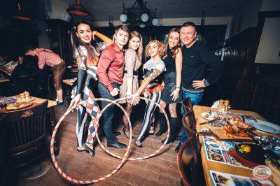 «Дыхание ночи»: «The circus», 10 ноября 2018 - Ресторан «Максимилианс» Тюмень - 50