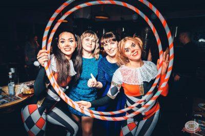 «Дыхание ночи»: «The circus», 10 ноября 2018 - Ресторан «Максимилианс» Тюмень - 51