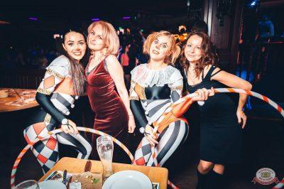 «Дыхание ночи»: «The circus», 10 ноября 2018 - Ресторан «Максимилианс» Тюмень - 52
