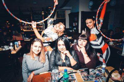 «Дыхание ночи»: «The circus», 10 ноября 2018 - Ресторан «Максимилианс» Тюмень - 53