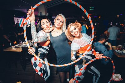 «Дыхание ночи»: «The circus», 10 ноября 2018 - Ресторан «Максимилианс» Тюмень - 54