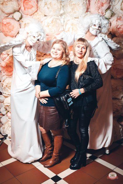 Вечеринка «Холостяки и холостячки», 16 ноября 2018 - Ресторан «Максимилианс» Тюмень - 0002
