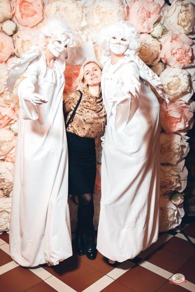 Вечеринка «Холостяки и холостячки», 16 ноября 2018 - Ресторан «Максимилианс» Тюмень - 0003