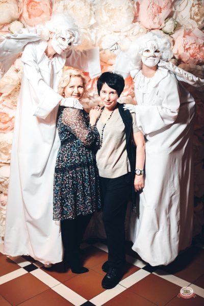 Вечеринка «Холостяки и холостячки», 16 ноября 2018 - Ресторан «Максимилианс» Тюмень - 0004