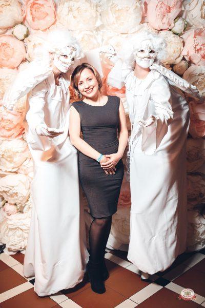 Вечеринка «Холостяки и холостячки», 16 ноября 2018 - Ресторан «Максимилианс» Тюмень - 0005