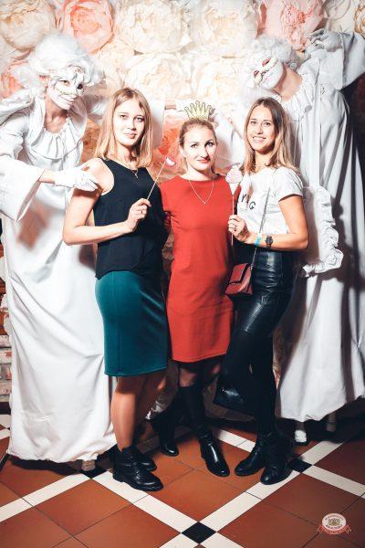 Вечеринка «Холостяки и холостячки», 16 ноября 2018 - Ресторан «Максимилианс» Тюмень - 0007
