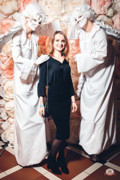 Вечеринка «Холостяки и холостячки», 16 ноября 2018 - Ресторан «Максимилианс» Тюмень - 0008