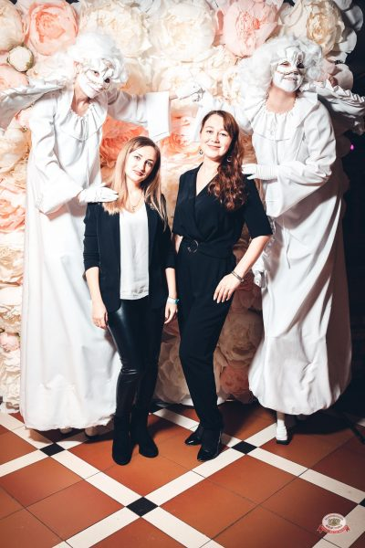 Вечеринка «Холостяки и холостячки», 16 ноября 2018 - Ресторан «Максимилианс» Тюмень - 0011