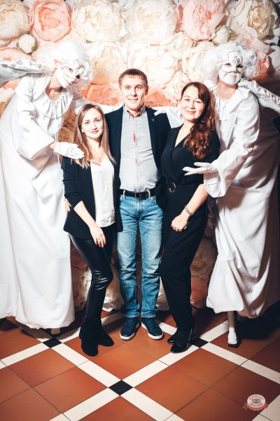 Вечеринка «Холостяки и холостячки», 16 ноября 2018 - Ресторан «Максимилианс» Тюмень - 0012