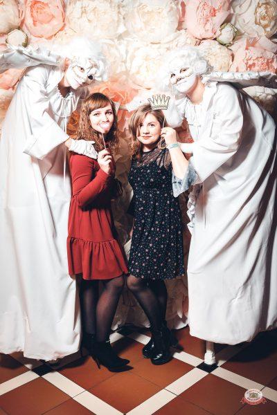 Вечеринка «Холостяки и холостячки», 16 ноября 2018 - Ресторан «Максимилианс» Тюмень - 0013