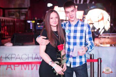 Вечеринка «Холостяки и холостячки», 16 ноября 2018 - Ресторан «Максимилианс» Тюмень - 0019