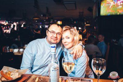 Вечеринка «Холостяки и холостячки», 16 ноября 2018 - Ресторан «Максимилианс» Тюмень - 0027